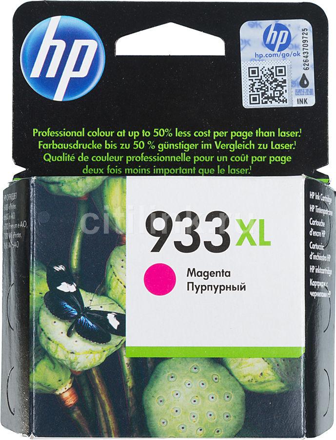 Картридж HP №933XL пурпурный [cn055ae]