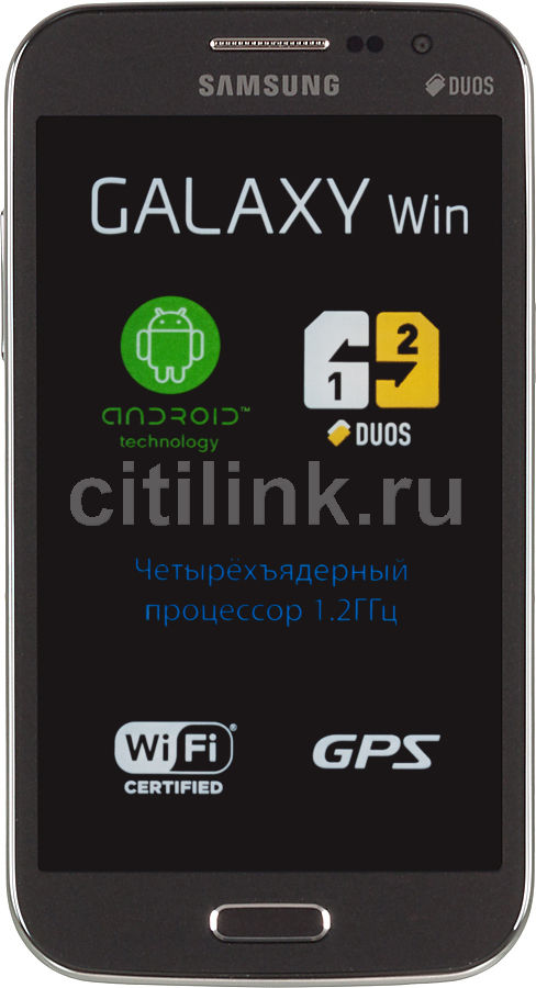 Смартфон SAMSUNG Galaxy Win GT-I8552,  серый