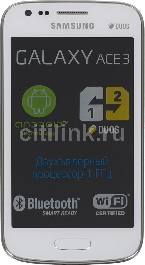 Смартфон SAMSUNG Galaxy Ace 3 GT-S7272,  белый