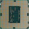 Процессор INTEL Core i5 4570, LGA 1150 BOX [bx80646i54570 s r14e] вид 3