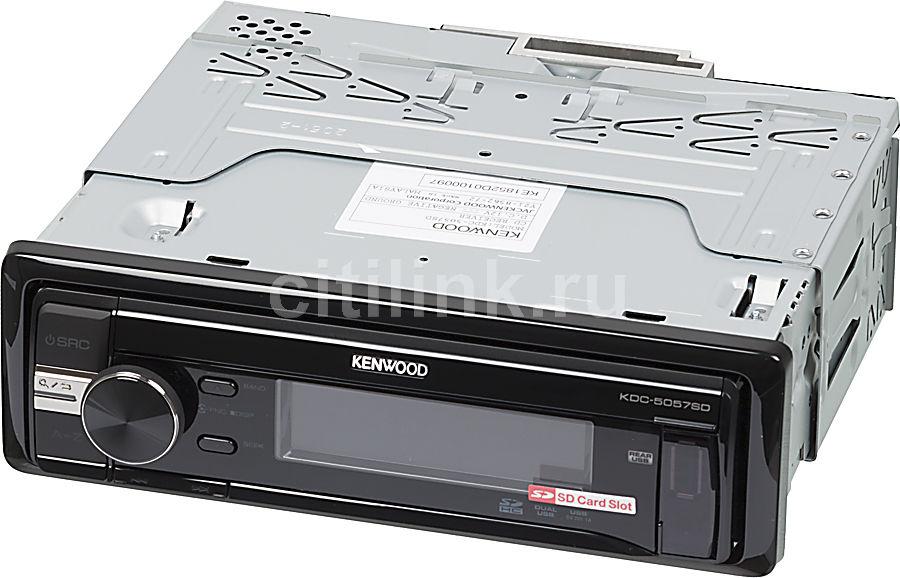 Автомагнитола KENWOOD KDC-5057SD,  USB,  SDHC