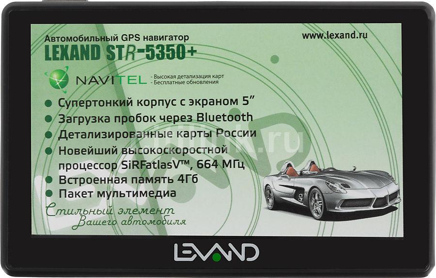 GPS навигатор LEXAND STR-5350+,  5