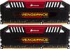 Модуль памяти CORSAIR Vengeance Pro CMY8GX3M2B2133C9R DDR3 -  2x 4Гб 2133, DIMM,  Ret вид 1