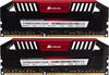 Модуль памяти CORSAIR Vengeance Pro CMY8GX3M2B2133C9R DDR3 -  2x 4Гб 2133, DIMM,  Ret вид 3