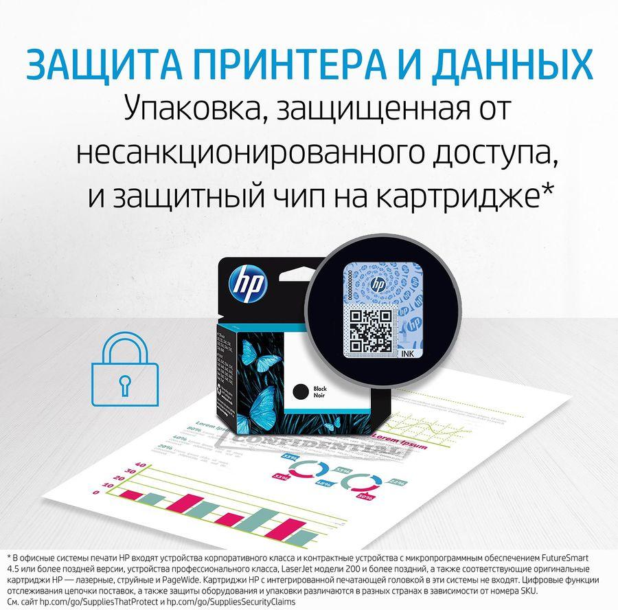 Картридж HP 771C пурпурный [b6y09a]