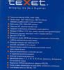 Видеорегистратор TEXET DVR-603FHD черный вид 8