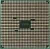 Процессор AMD A10 6800K, SocketFM2 OEM [ad680kwoa44hl] вид 2