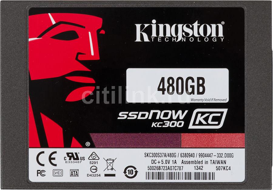 SSD накопитель KINGSTON Now KC300 SKC300S3B7A/480G 480Гб, 2.5