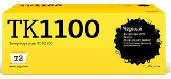 Картридж T2 TC-K1100 черный