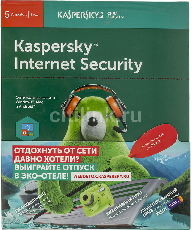 ПО Kaspersky Internet Security Multi-Device Russian Ed 5 устройств 1 год Base Box (KL1941RBEFS)