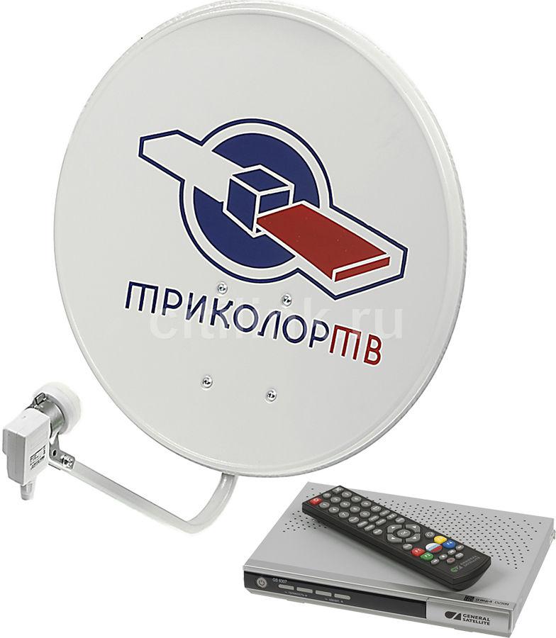 Комплект спутникового телевидения ТРИКОЛОР GS-8307
