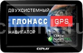 "GPS навигатор EXPLAY GN-530,  5"",  авто, 4Гб, Navitel 5,  черный"