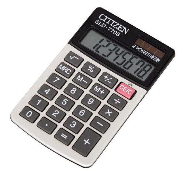 Калькулятор CITIZEN SLD-7708,  8-разрядный, белый