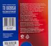 Радиотелефон TEXET TX-D6905A,  черный [tx-d6905a bl] вид 11