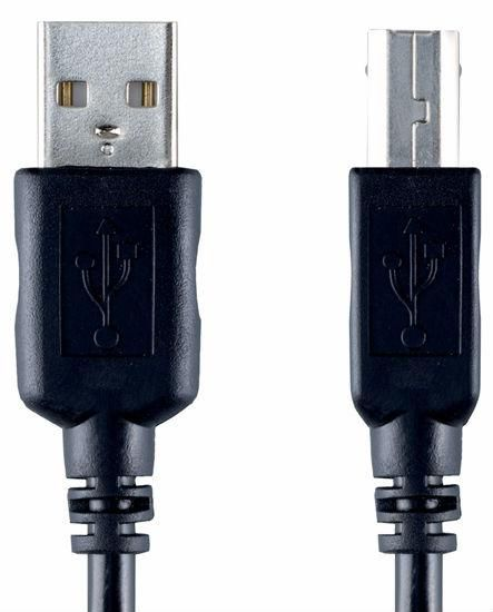 Кабель USB2.0 BANDRIDGE VCL4102,  USB A(m) -  USB B(m),  2м