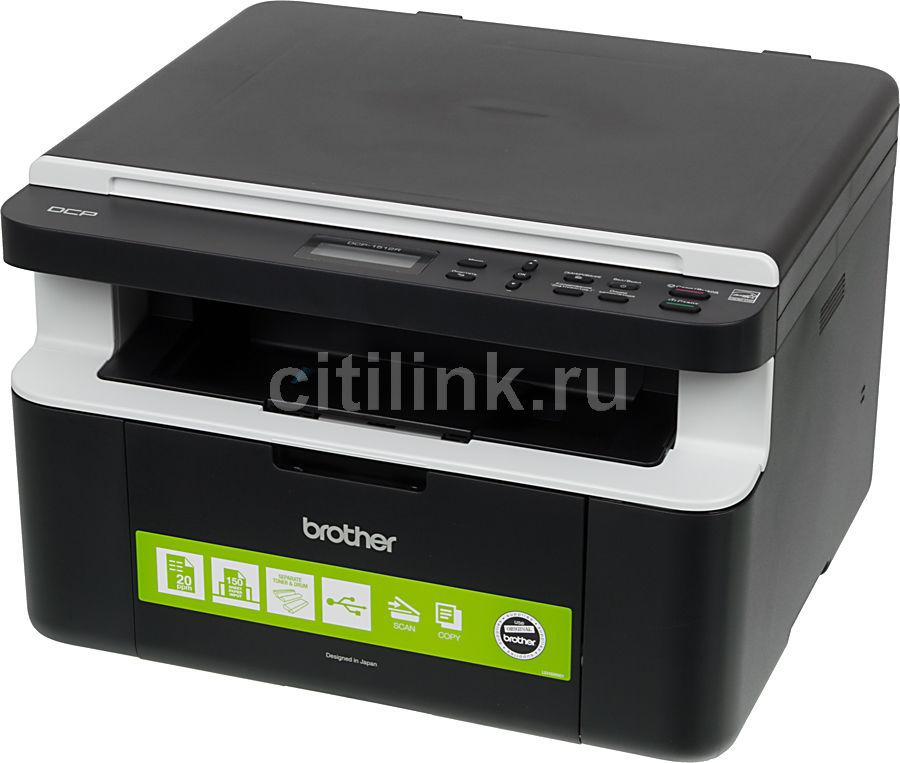 МФУ Лазерный Brother DCP-1512 (DCP1512R1) A4 (плохая упаковка)