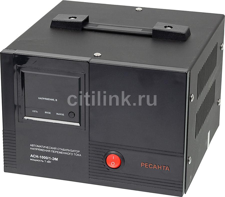 Стабилизатор напряжения РЕСАНТА АСН-1000/1-ЭМ,  1кВт серый