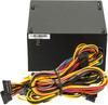 Блок питания Aerocool ATX 600W VX-600 (20+4pin) PPFC 2*SATA I/O switch (отремонтированный) вид 2
