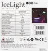 Вентилятор GLACIALTECH IceLight GS1225-С,  120мм, Ret вид 6