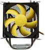Устройство охлаждения(кулер) GLACIALTECH Igloo 5620 Silent,  92мм, Ret вид 2