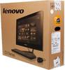 Моноблок LENOVO C540, Intel Pentium Dual-Core G2030, 4Гб, 500Гб, Intel HD Graphics, DVD-RW, Free DOS, белый и серебристый [57316032] вид 15