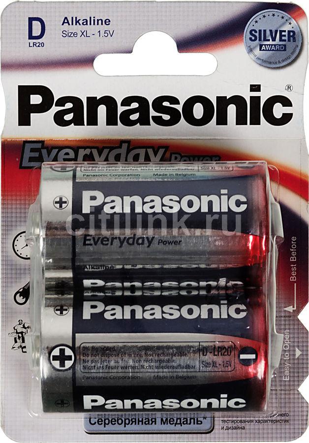 Батарея PANASONIC Everyday Power LR20EPS/2BP LR20,  2 шт. D