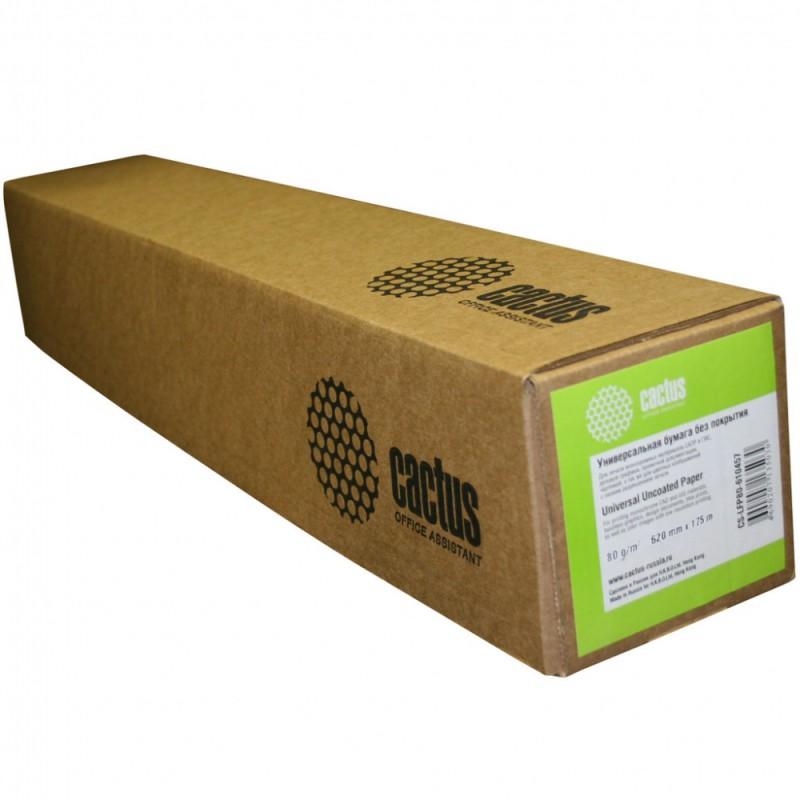 Бумага Cactus CS-LFP80-594175 A1 594мм-175м/80г/м2/белый инженерная бумага втулка:76.2мм (3