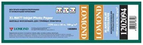 """Бумага Lomond 1202094 50"""" 1270мм-30м/180г/м2/белый матовое для струйной печати"""