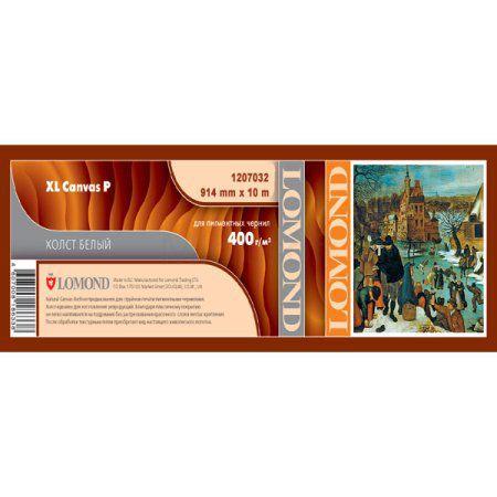 "Холст Lomond 1207032 36""(A0) 914мм-10м/белый для струйной печати втулка:50.8мм (2"")"
