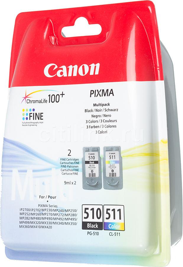 Набор картриджей CANON PG-510/CL-511 многоцветный / черный [2970b010]