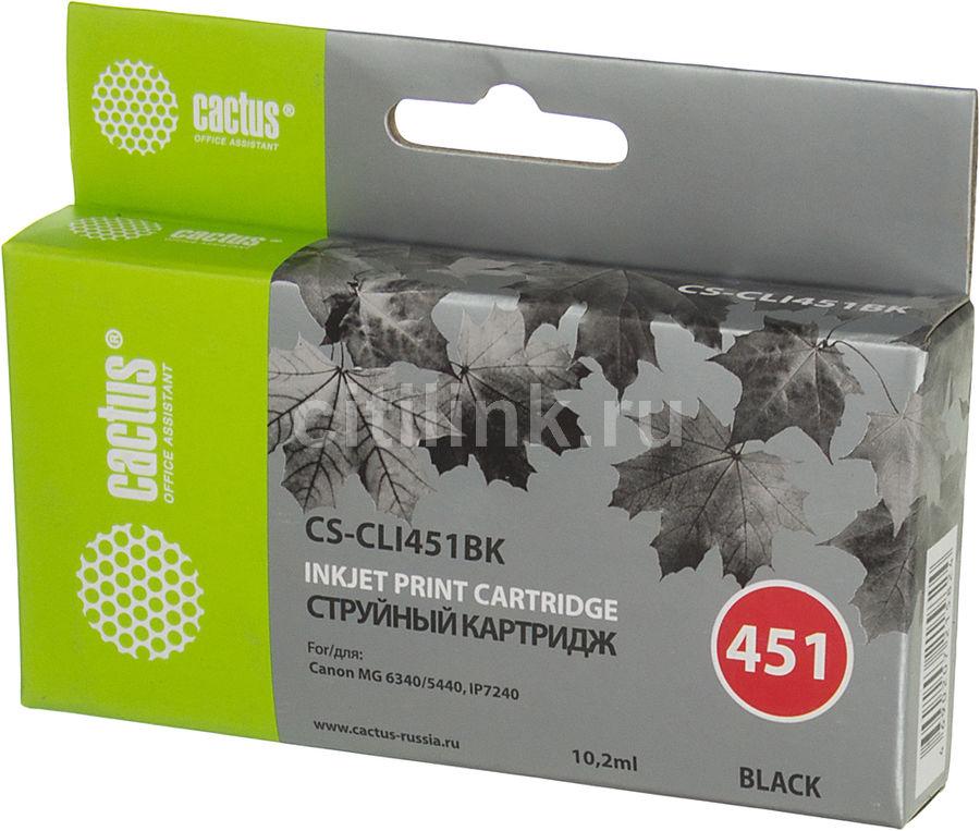 Картридж CACTUS CS-CLI451BK черный