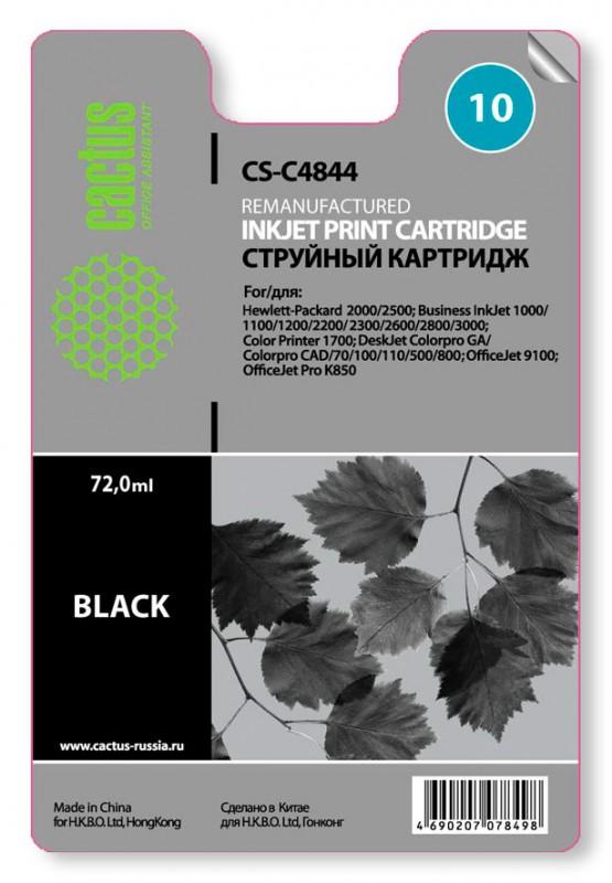 Картридж CACTUS CS-C4844 черный
