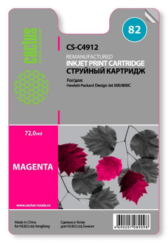 Картридж CACTUS CS-C4912 пурпурный