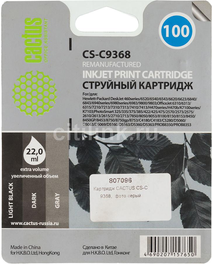 Картридж CACTUS CS-C9368 фото серый
