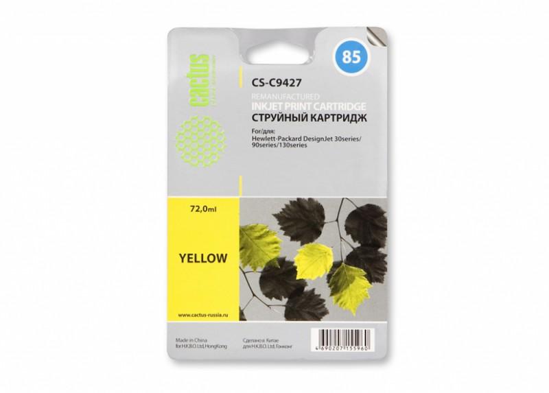 Картридж CACTUS CS-C9427 желтый