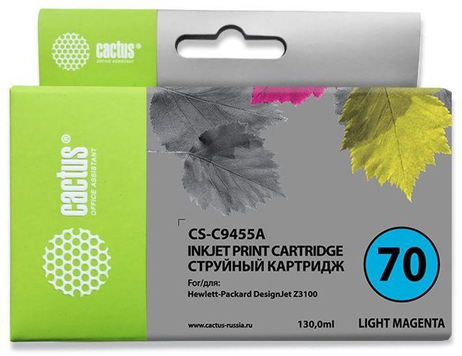 Картридж CACTUS CS-C9455A светло-пурпурный