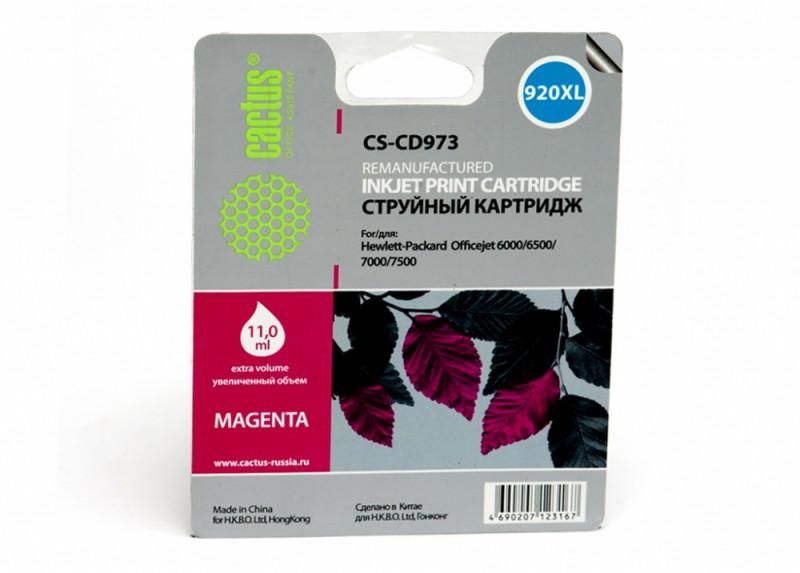 Картридж CACTUS CS-CD973 пурпурный