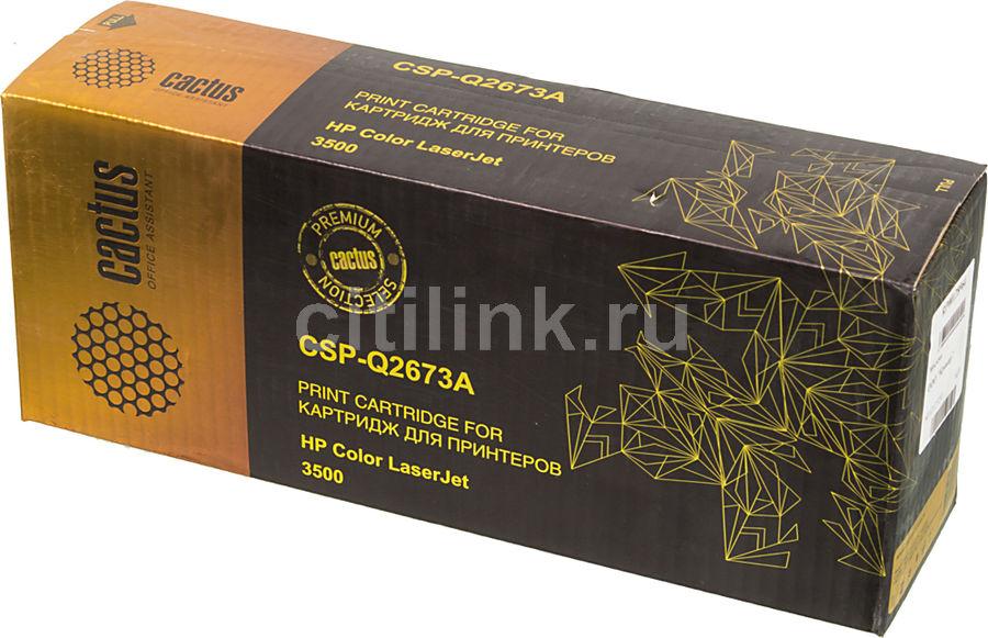 Картридж CACTUS CSP-Q2673A пурпурный