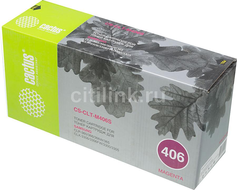 Картридж CACTUS CS-CLT-M406S пурпурный