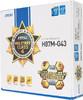 Материнская плата MSI H87M-G43 LGA 1150, mATX, Ret вид 6
