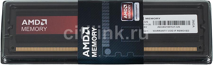 Модуль памяти AMD AE34G1601U1-US DDR3 -  4Гб 1600, DIMM,  Ret