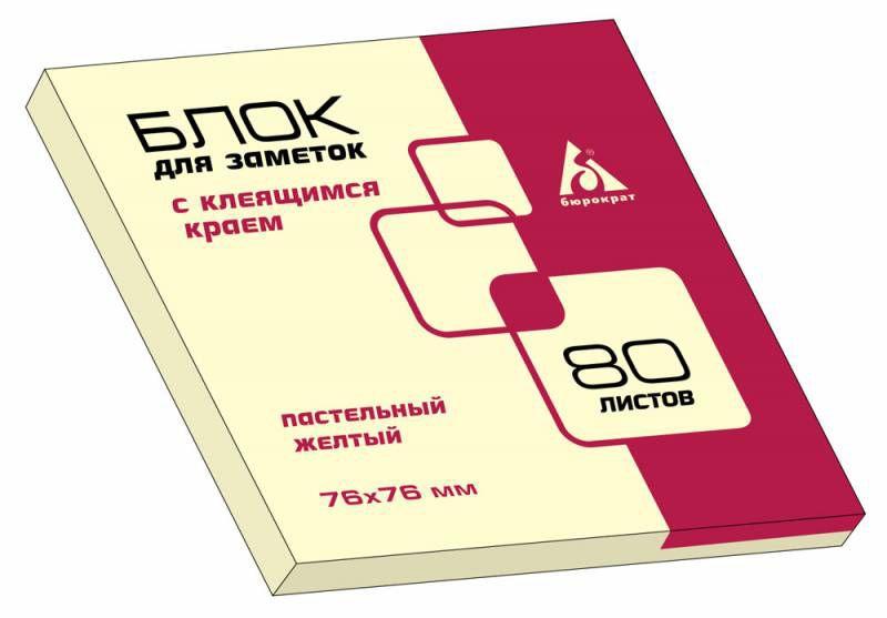 Блок самоклеящийся бумажный Бюрократ 21007B 76x76мм 80лист. желтый
