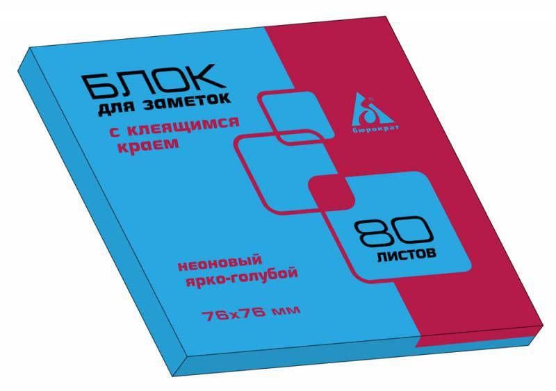 Блок самоклеящийся бумажный Бюрократ 21209B 76x76мм 80лист. неон голубой