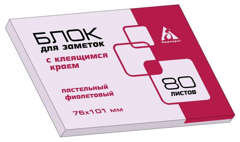 Блок самоклеящийся бумажный Бюрократ 21404B 76x101мм 80лист. фиолетовый