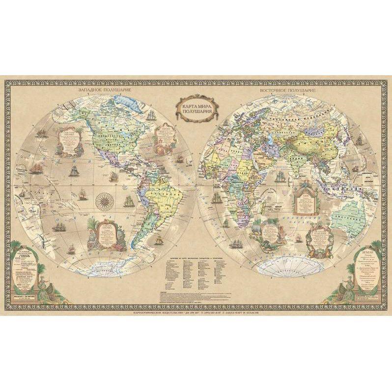 Настольное покрытие Бюрократ Карта Мира историческая (-BDM2111) 37.5x58см рисунок