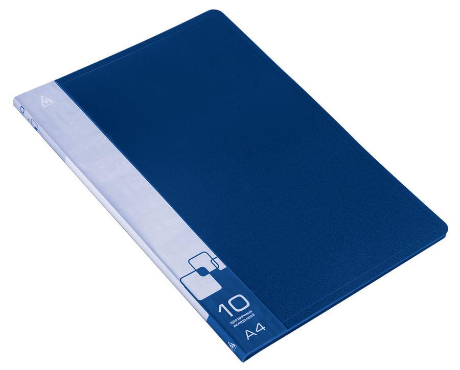 Папка с 10 прозр.вклад. Бюрократ -BPV10BLUE A4 пластик 0.6мм торц.карм с бум. встав синий