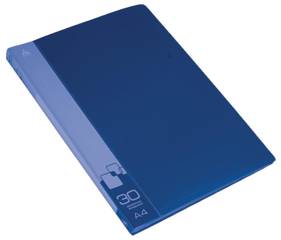 Папка с 30 прозр.вклад. Бюрократ -BPV30BLUE A4 пластик 0.65мм торц.карм с бум. встав синий