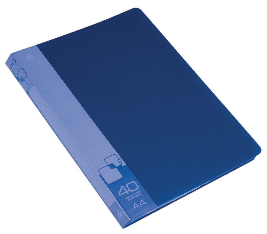 Папка с 40 прозр.вклад. Бюрократ -BPV40BLUE A4 пластик 0.65мм торц.карм с бум. встав синий