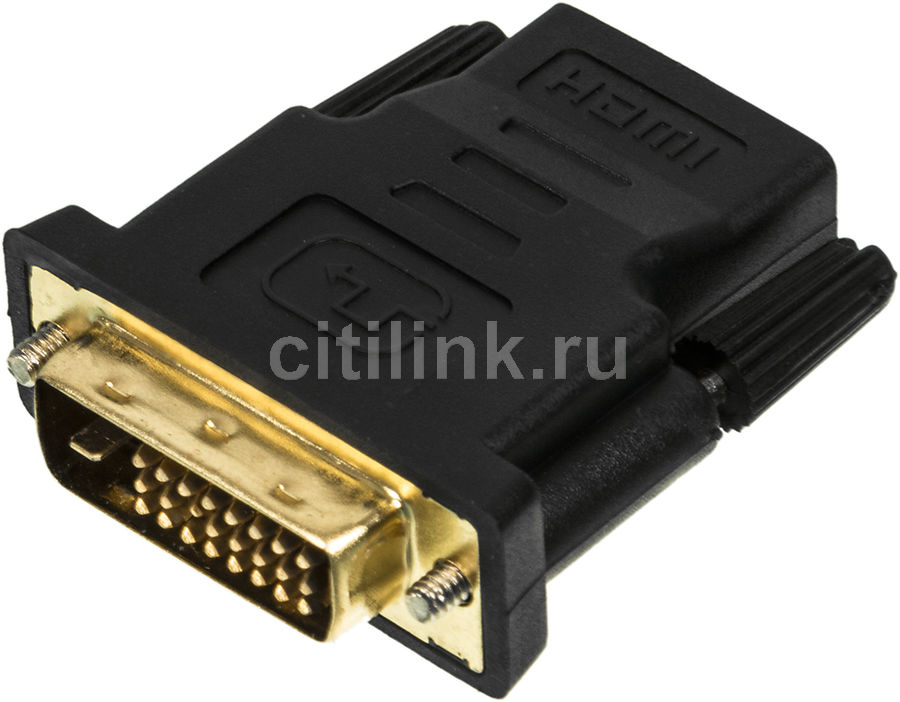 Telecom HDMI M - 2X-HDMI F 0.2m TA653
