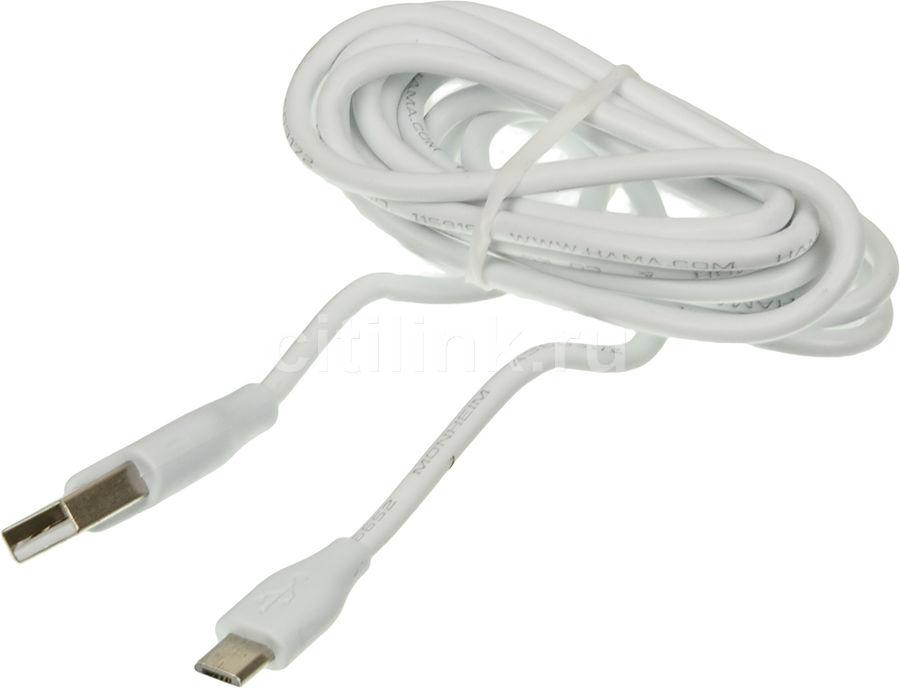 Кабель Hama 00115916 microUSB B (m) USB A(m) 1.4м белый